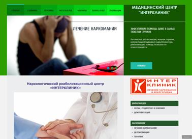 Наркологические реабилитационные центры