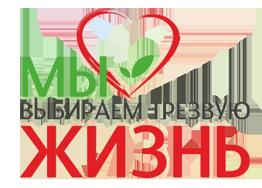 "Лечение наркомании в Харькове ""Крок в нове життя"""