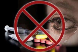 наркотики - Жизнь или смерть